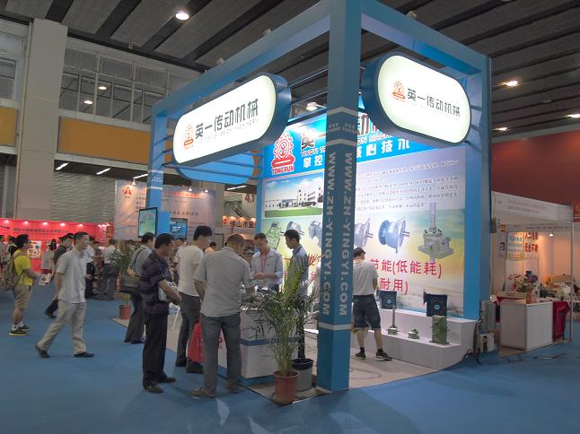 2013 China International Exhibition for Ceramics Technology