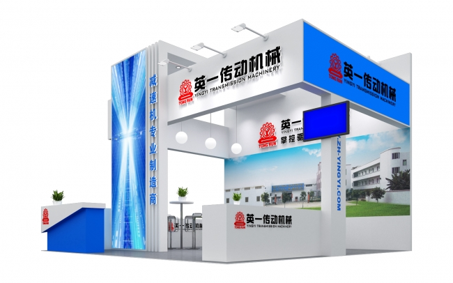 Yingyi Transmission attend CERAMICS CHINA 2015