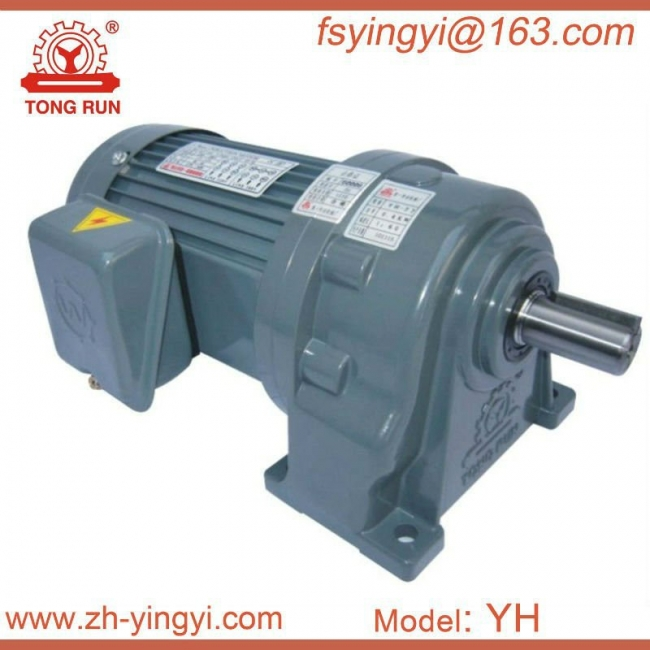 Trial Order Gear Motor Shipping to Sri Lanka today