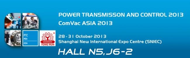 Exhibition-PTC-ASIA 2013