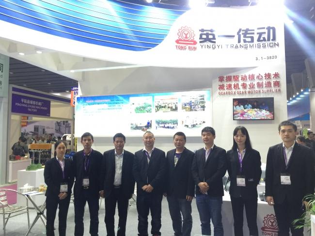 Sinopack 2018 exhibition Guangzhou