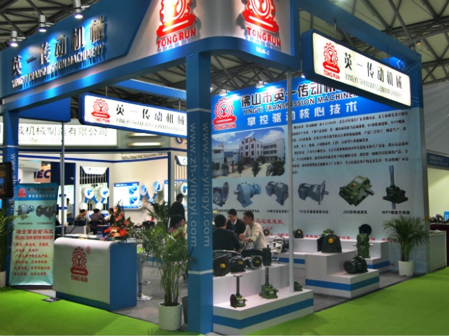 2015 Exhibition Planning-Yingyi Transmission