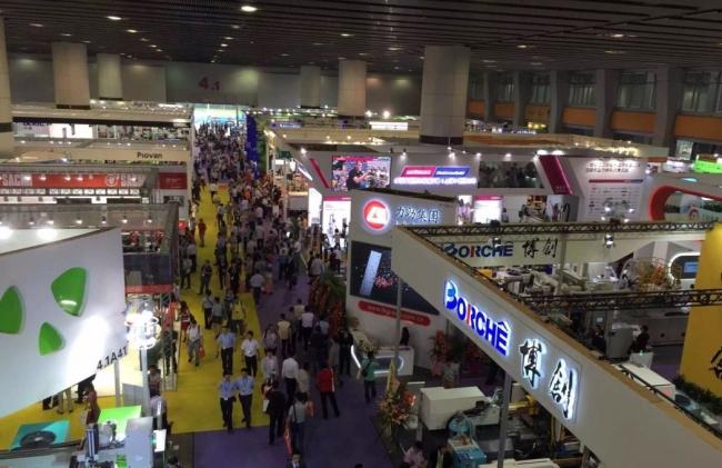 Yingyi Transmission attend CHINAPLAS 2015
