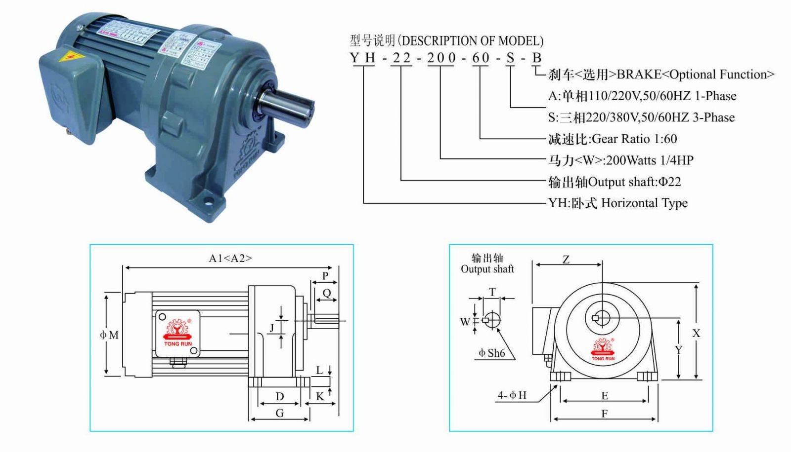 three phase gear reducer motor