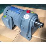 0.2kw,200w,1/4hp-Helical gear motor reducer