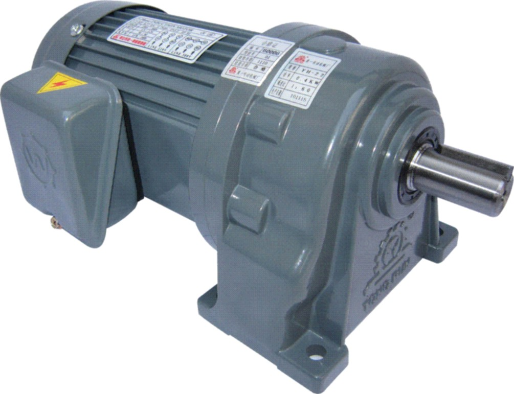 Horizontal gear motor
