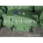 JZQ400 Soft Gear Reducer,Speed reducer,gear box