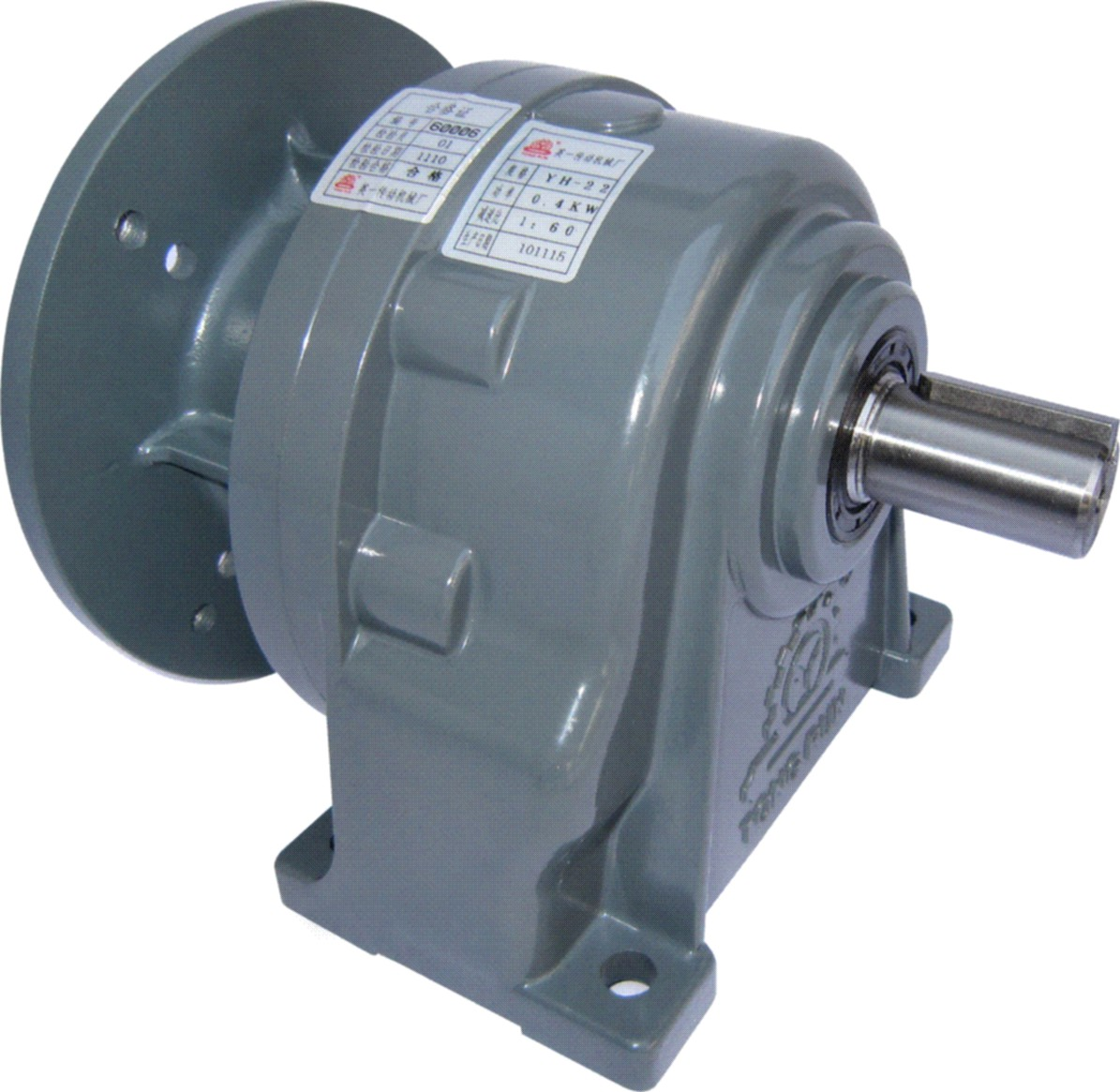 Hard gear helical gear reducer speed reducer motor reducer Gearbox motors