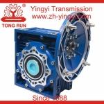 NMRV063-1:7.5-80B14-0.75KW Worm Gear box motor reducer